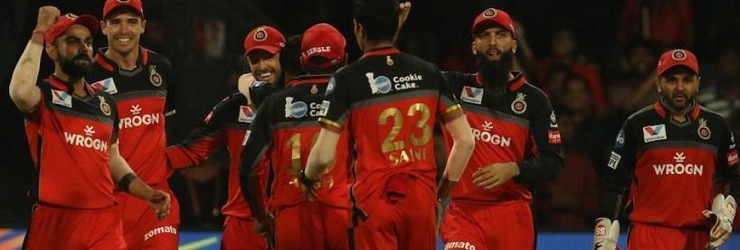 IPL Eliminator Betting Tips